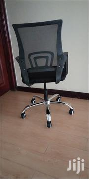 Office Chair S | Furniture for sale in Nairobi, Nairobi Central