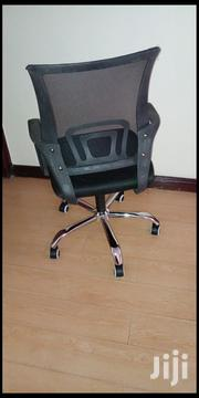Office Chair B | Furniture for sale in Nairobi, Nairobi Central