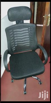 Office Chair Q | Furniture for sale in Nairobi, Nairobi Central