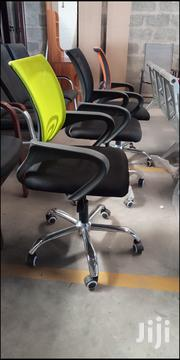 Office Chair F | Furniture for sale in Nairobi, Nairobi Central