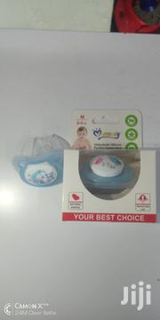 Baby Soother | Baby Care for sale in Nairobi, Nairobi Central