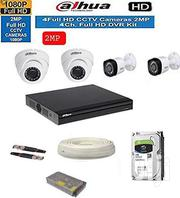Dahua 4CH CCTV HD System Kit 1080P Resolution | Security & Surveillance for sale in Nairobi, Nairobi Central