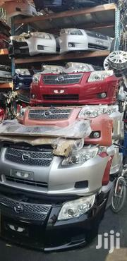 Nose Cut Fielder | Vehicle Parts & Accessories for sale in Nairobi, Nairobi Central