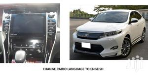 Japanese To English Radio Language Change: For Toyota Harrier Yr2014