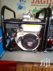 Honda Water Pump 2"