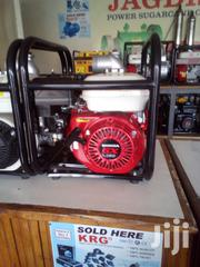 Water Pump Honda 2"