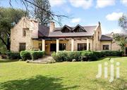 Naivasha School for Sale on 17acres at 120M   Commercial Property For Sale for sale in Nakuru, Naivasha East