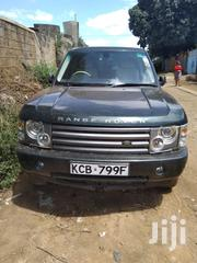 Land Rover Range Rover Vogue 2006 Green   Cars for sale in Nairobi, Nairobi Central