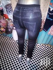 Xingshu Tight | Clothing for sale in Nairobi, Eastleigh North