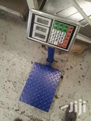 150kg Capacity Platform With Free Delivery Service Nationwide | Home Appliances for sale in Nairobi, Nairobi Central