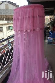 Round Top Net | Home Accessories for sale in Nairobi, Nairobi Central