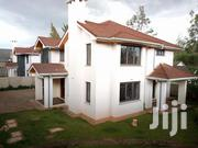 5br+Sq Mansionette For Sale In Kerarapon Drive | Houses & Apartments For Sale for sale in Nairobi, Mugumo-Ini (Langata)