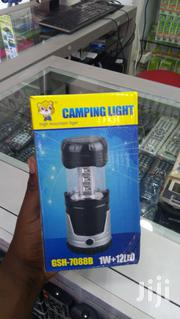Camp Light | Home Accessories for sale in Nairobi, Nairobi Central