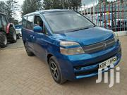 Toyota Voxy 2005 Blue | Cars for sale in Kiambu, Township E