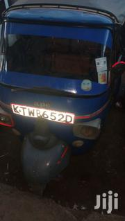 Piaggio 2018 Blue | Motorcycles & Scooters for sale in Kiambu, Witeithie