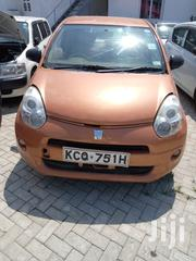 Used Cars In Mombasa For Sale Prices On Jiji Co Ke