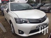 Toyota Corolla 2012 | Cars for sale in Nairobi, Kilimani