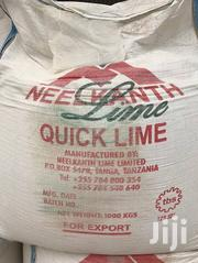 Hydrated Lime (Calcium Hydroxide) | Building Materials for sale in Nairobi, Kahawa West