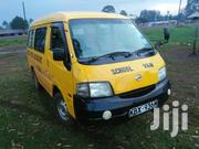 Nissan Commercial 2006 Yellow | Trucks & Trailers for sale in Uasin Gishu, Ziwa