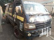 Toyota HiAce 2012 Blue | Cars for sale in Kisumu, Central Kisumu