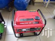 1KVA Generator (Carltons UK) | Electrical Equipments for sale in Kiambu, Township C