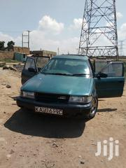 Toyota Carib 2001 | Cars for sale in Nairobi, Mowlem