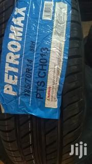 Petromax Tyres For Sale | Vehicle Parts & Accessories for sale in Kiambu, Hospital (Thika)