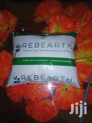 Rebearth Supliment | Feeds, Supplements & Seeds for sale in Kakamega, Sheywe