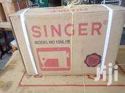 SINGER Sewing Machine | Home Appliances for sale in Mombasa, Tononoka