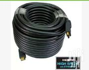 Hdmi Cable 20m Round | TV & DVD Equipment for sale in Nairobi, Nairobi Central