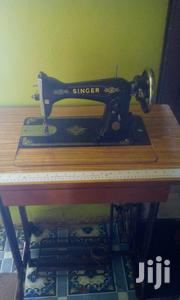 Singer Sewing Machine | Home Appliances for sale in Mombasa, Bamburi