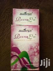 Restor Lyf   Feeds, Supplements & Seeds for sale in Mombasa, Majengo
