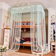Double Decker Mosquito Net | Home Appliances for sale in Nairobi, Ngara