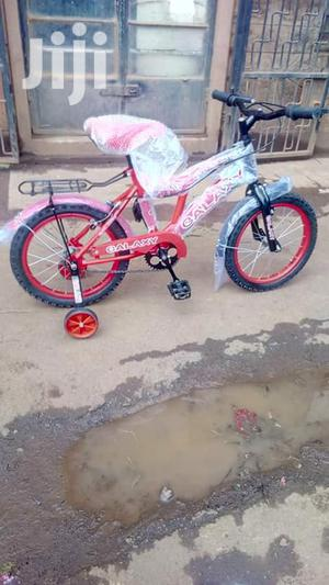 Kids Bikes From 4_7 Yrs