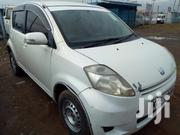 Toyota Passo 2008 White | Cars for sale in Nairobi, Komarock