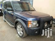 Land Rover Discovery II 2005 Blue | Cars for sale in Nairobi, Karen