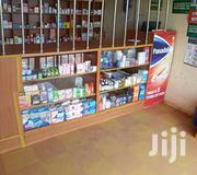 Pharmacy Chemist For Sale | Commercial Property For Sale for sale in Kiambu, Hospital (Thika)