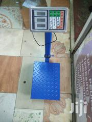 Brand New Digital Weighing Scale | Home Appliances for sale in Nairobi, Nairobi Central