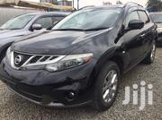 Nissan Murano 2012 | Cars for sale in Nairobi, Kilimani