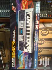 Keyboard | Musical Instruments for sale in Nairobi, Nairobi Central