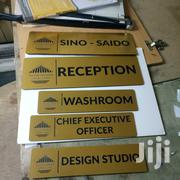 Door Signs Are Our Specialty! With Every Type Of Door Sign | Manufacturing Services for sale in Nairobi, Nairobi Central