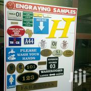 Professional Office Signs,Conference Room Signs, Corporate Door Signs   Other Services for sale in Nairobi, Nairobi Central