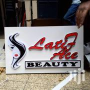 3D Signage Best Quality At The Best Price In Kenya | Stage Lighting & Effects for sale in Nairobi, Nairobi Central