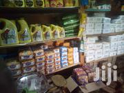 Shop For Sell | Commercial Property For Sale for sale in Nakuru, Njoro