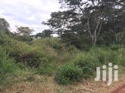 Good For Commercial | Land & Plots For Sale for sale in Kajiado, Ngong