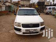 Toyota Succeed 2006 White | Cars for sale in Nairobi, Zimmerman