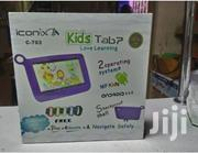 Kids Tablet – Dual Core – 7″ – 8GB – 512MB RAM – 0.3MP Camera | Tablets for sale in Nairobi, Nairobi Central