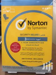 Norton Security 3 Users 1 Year License | Laptops & Computers for sale in Busia, Bunyala West (Budalangi)