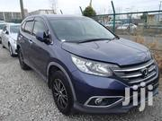 Honda CR-V 2012 EX 4dr SUV (2.4L 4cyl 5A) Blue | Cars for sale in Nairobi, Kilimani