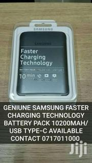 Geniune Samsung Faster Charging Technology | Accessories for Mobile Phones & Tablets for sale in Mombasa, Mji Wa Kale/Makadara